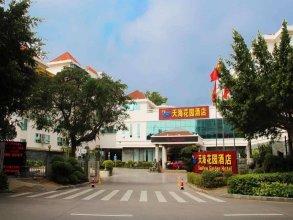 Sea View Garden Hotel Xiamen