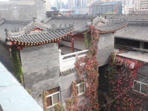 Xi'an Old City Countyard Youth Hostel