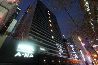 Ana Hotel
