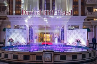 Отель Daniel Hill