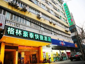 Greentree Inn Shanghai Middle Yanchang Road Hutai