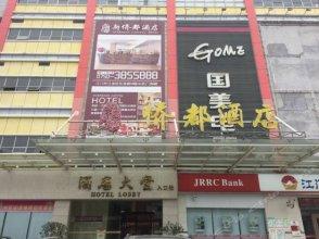 Qiaodu Hotel (Jiangmen Light Rail Station)