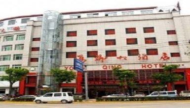 Yongqing Hotel