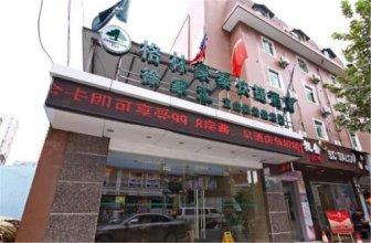 Greentree Inn Shanghai Yishan Road Subway Station Express Hotel