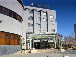 Futian Training Center Beijing