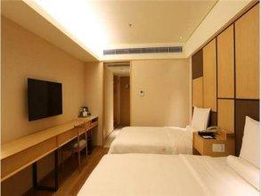 JI Hotel Guangzhou Ximenkou