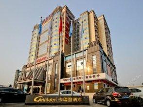 Carriden Hotel Shenzhen