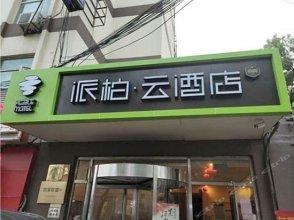 Home Inn (Tianjin Xihudao Saibo Digital Plaza)