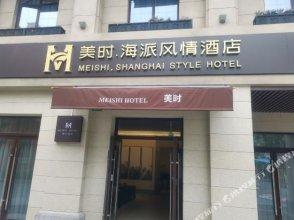 Meishi Shanghai style hotel
