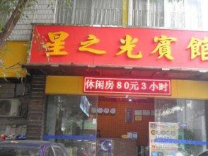 Xingzhiguang Hotel