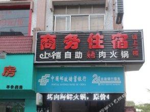 Shangxi Business Hostel