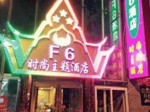 F6 Fashion Theme Hotel