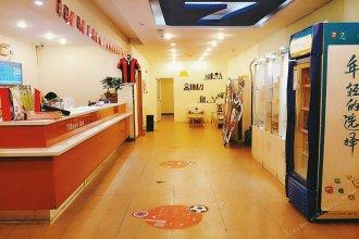 7 Days Inn Xian Northwest University