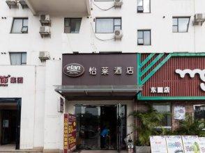 Elan Hotel Guangzhou Dongpu