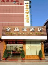 Jinma Business Hotel - Shenzhen