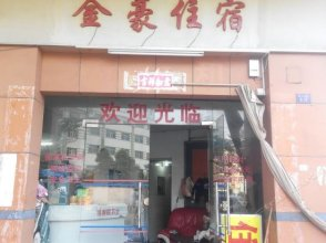 Jinhao Hostel (Dongguan Dalang)