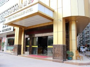 Yuehui Fashionable Hotel