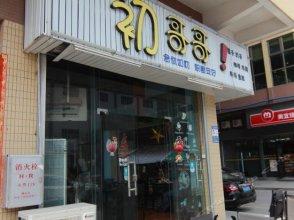 广州舒馨公寓花东市场店