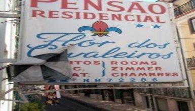 Pensão Residencial Flor Dos Cavaleiros