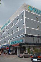 City Comfort Inn Shunde Chencun Nan railway station Branch
