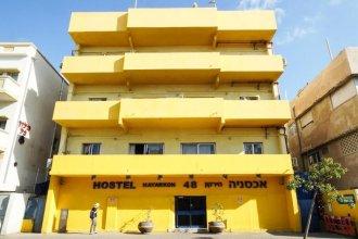 Hayarkon Hostel