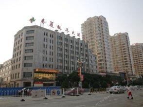Chunxia Qiudong Hotel