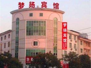 Lianhua Mengyang Inn 1st Branch