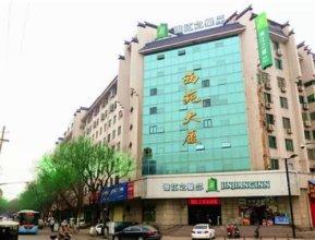 Jinjiang Inn Select Xi'an Railway Station