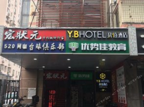 100 Inn (Beijing Jingsong East)