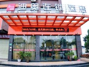 Jun Hotel (Shinan Road)
