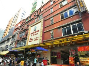 Suihe Seafood Business Hotel Guangzhou