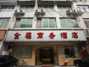 Jinfu Business Hostel