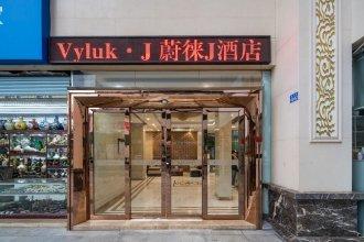 Shenzhen Weiyali Hotel