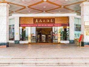 Gaoyao Regent Hotel