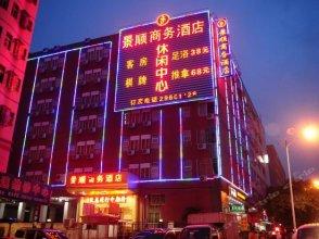 Jingshun Business Hotel