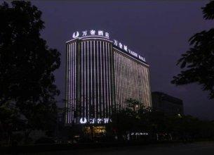 Vashe Hotel