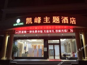 Kaifeng Business Hotel