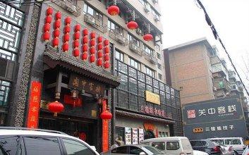 Guan Zhong Tavern Xi'an