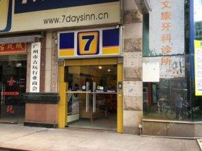 7 Days Inn Guangzhou Shangxiajiu Branch