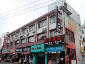 Shangxi Business Hostel
