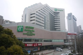 Holiday Inn Shanghai Downtown