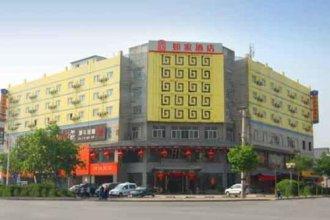 Home Inn Xi'an Gaoxin District Keji 2nd Road