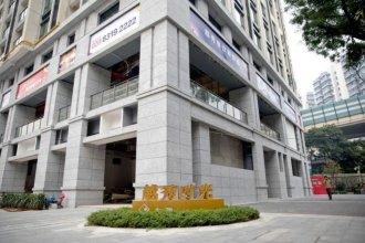 Ou Shu Ge Hotel Apartment