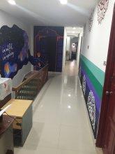 Al Muqit Guesthouse