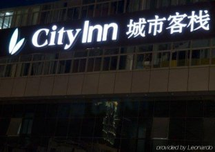 City Inn Exhibition Center Branch