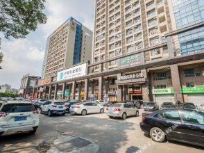 U Service Apartment (Foshan Donghai Guoji)