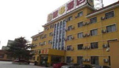 Super 8 Hotel Beijing ShiBaLiDian Nan Qiao