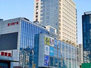 Suzhou Sun Plaza Hotel
