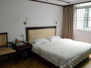 Yilongxin Business Hotel