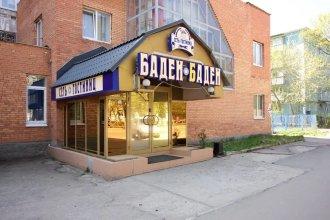 Мини-отель Баден - Баден